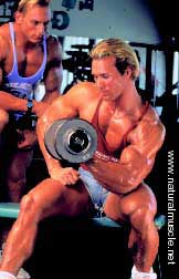 concentration dumbell curl